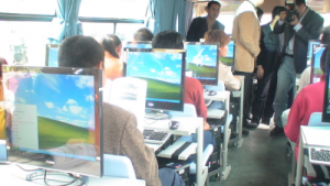 microsoft-bus-21