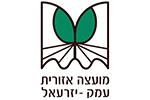 עמק יזראל